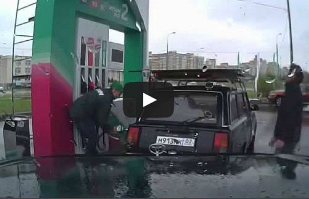 Dancing Gas Station Attendant
